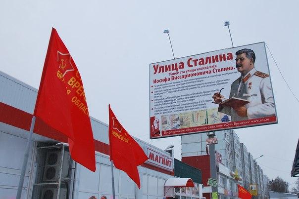 Верить в СССР-2 может только идеологический диверсант. {author}В