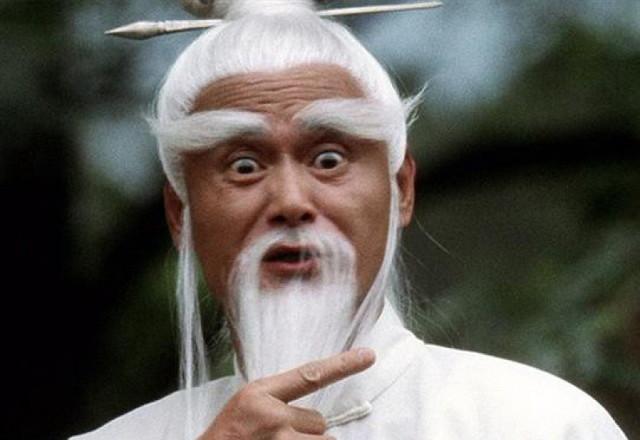 Япона дед!