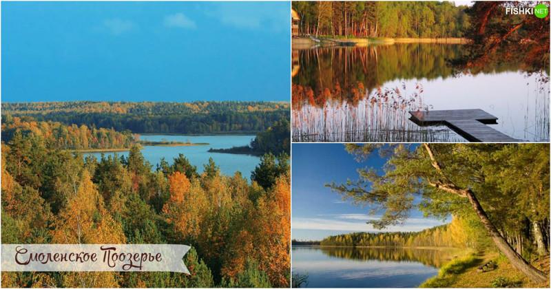 Удивительные места для хайкинга на территории России активный отдых, красота, места, россия, хайкинг