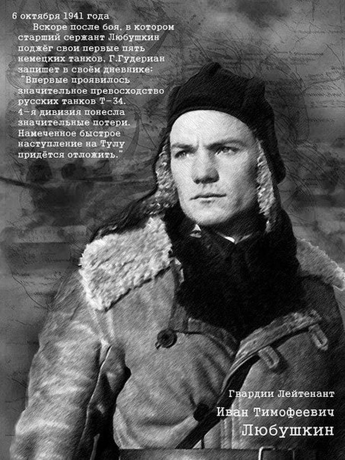 Прикольные картинки, картинки герои великой отечественной войны 1941-1945
