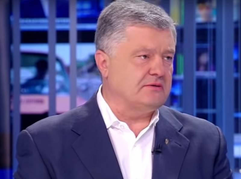 Порошенко решил, что Украину вытесняют на обочину мировой политики