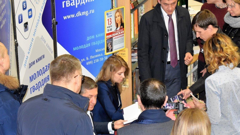 Поклонская назвала возвращение Крыма в Россию лучшим подарком на день рождения
