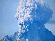 В Чили активизировался вулка…