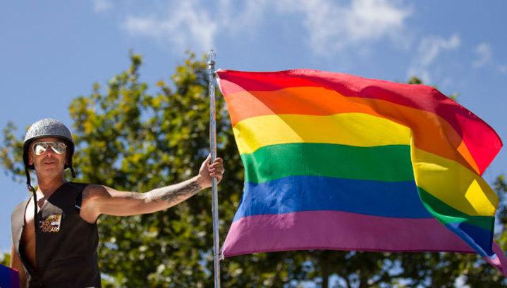 Европейский суд по правам человека постановил обязать Россию разрешить проведение гей-парадов