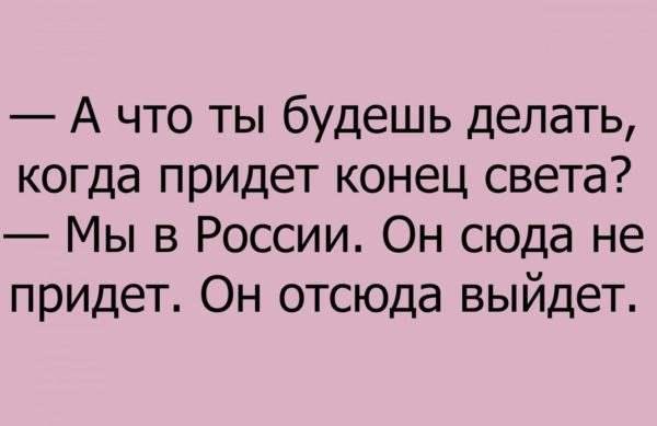 Солянка юмора из сети №7
