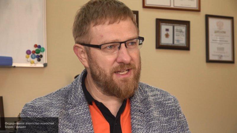 Малькевич рассказал о курортном городе-призраке  Биаррице на время G7