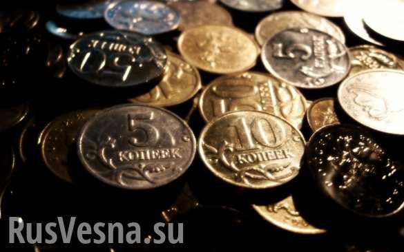 Необходимо вернуть: В карманах россиян осели 5 миллиардов мелочью