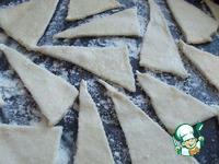 Слоеное тесто за 10 минут ингредиенты