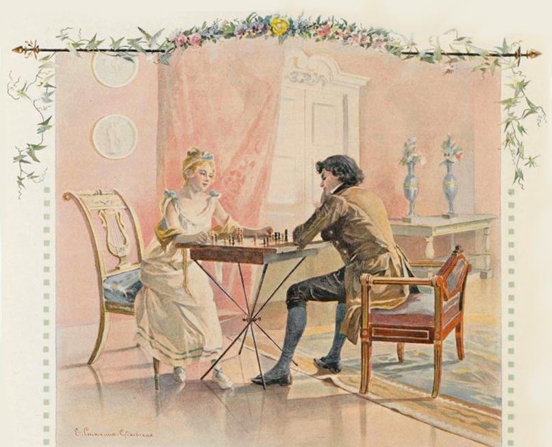 Пушкинский Шахматный Турнир - 2015