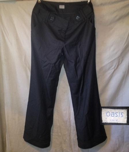 Продам:  женские брюки ( ПРОДАНО)