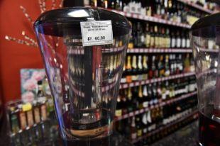 Как ограничат продажу алкоголя в Москве 23 февраля?