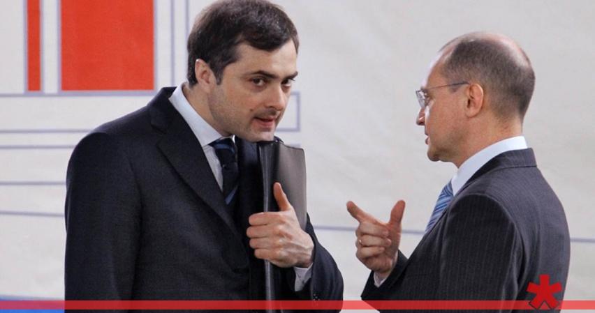 Экс-куратору ДНР и ЛНР предложили заняться в Кремле внутренней политикой