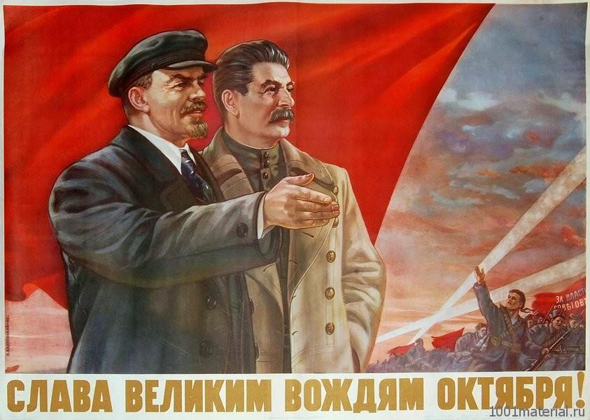 Какой руководитель России больше других предал свою страну, в чем это выражалось и как повлияло на ход истории?