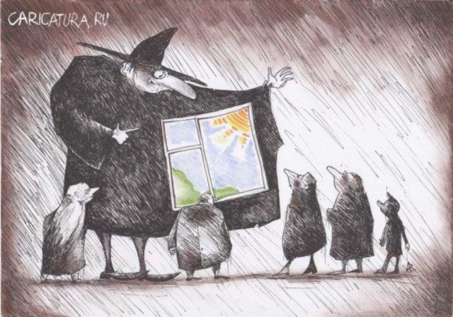 Карикатуры для хорошего настроения
