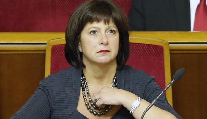 DWN: Киев истратит $ 3,8 миллиарда из кредита МВФ на американское оружие