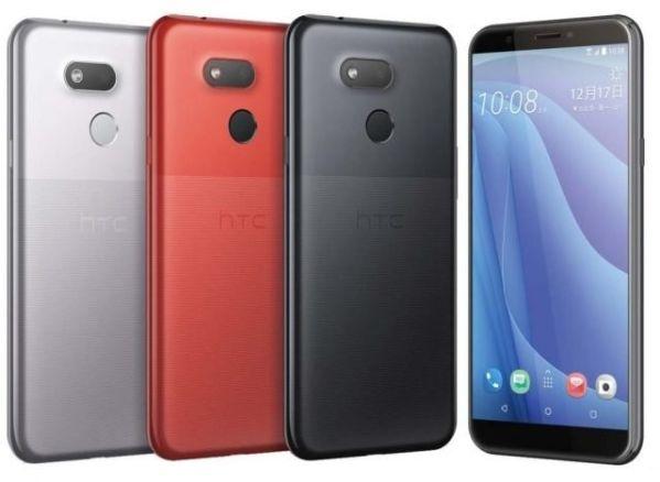 Анонсирован доступный смартфон HTC Desire 12S
