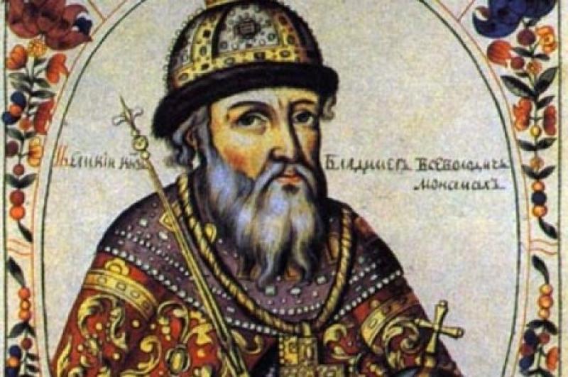 Украинский историк: «Мономах учился в Оксфорде»