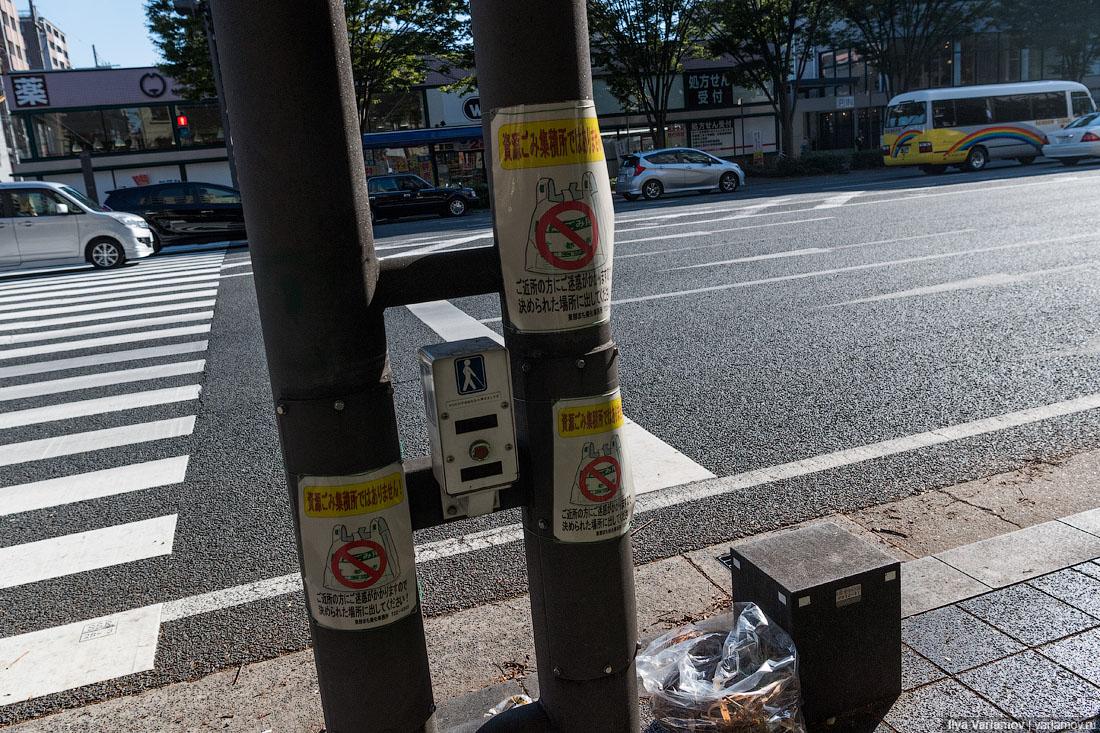 10 причин, почему я ненавижу Японию интересное,путешествия,Япония