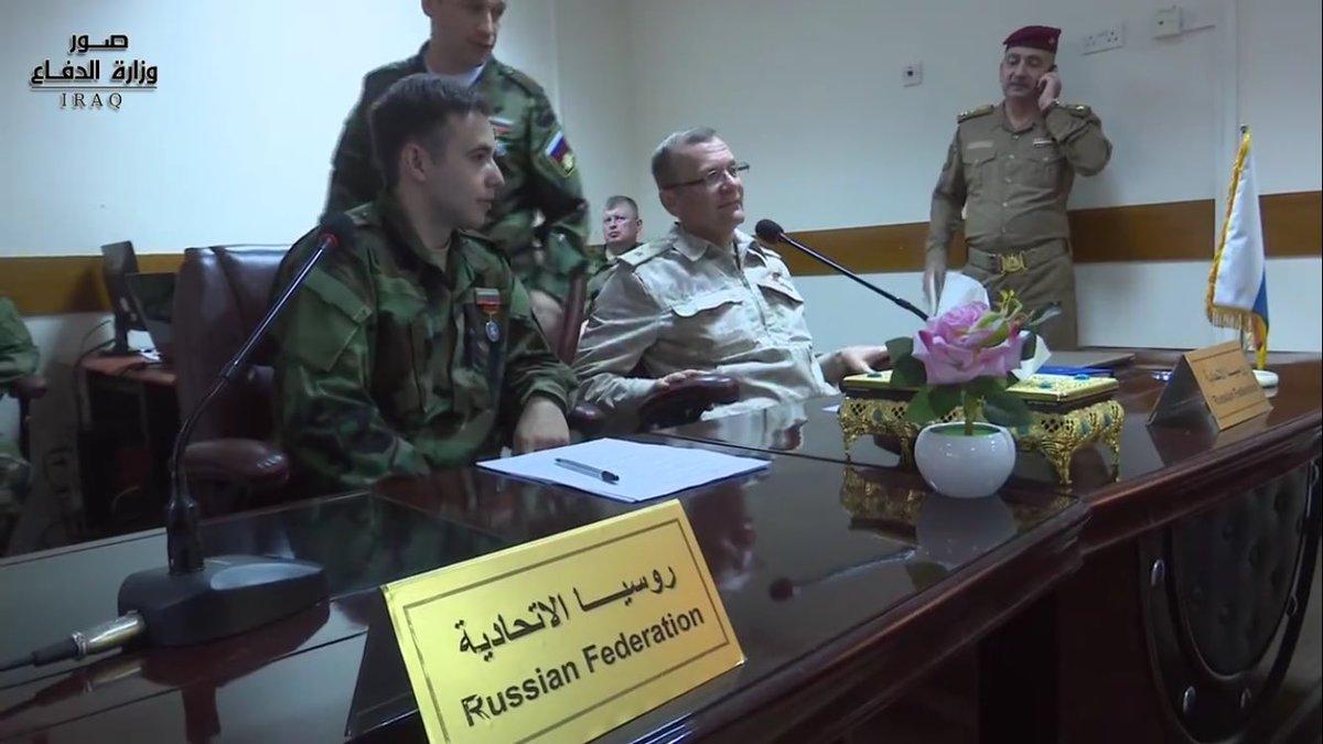 Переговоры в Багдаде