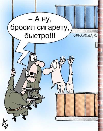 Красноярский краевой суд зап…