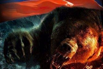 Да сколько можно?! Россия снова кому-то что-то должна!