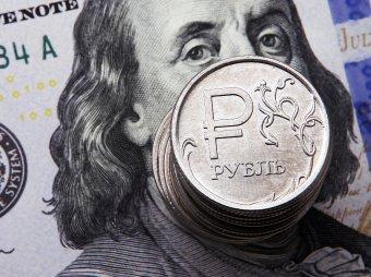 Курс доллара на сегодня 14 а…