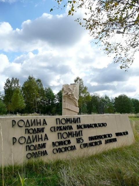Люди бессмертного подвига : сержант Вячеслав Васильковский . 1941