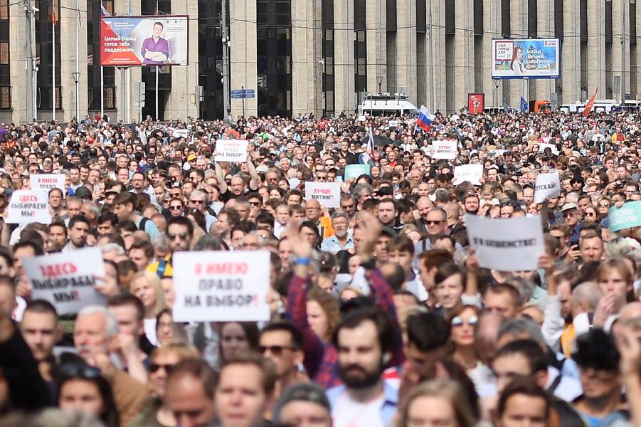 Чем еще интересен митинг 20 июля на Сахарова в Москве?
