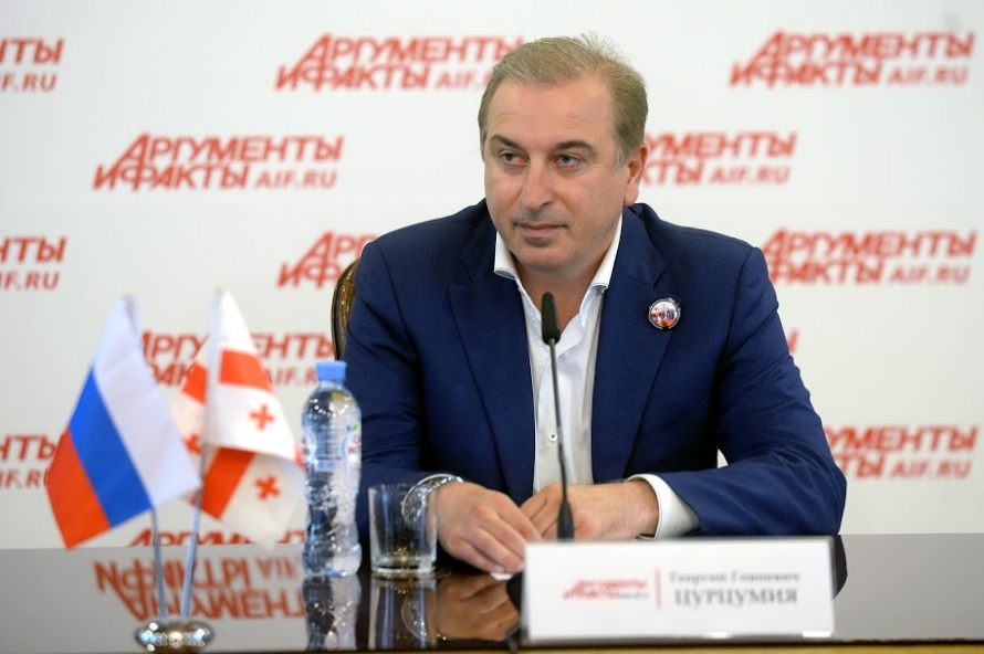 Обращение грузинской диаспоры к Путину