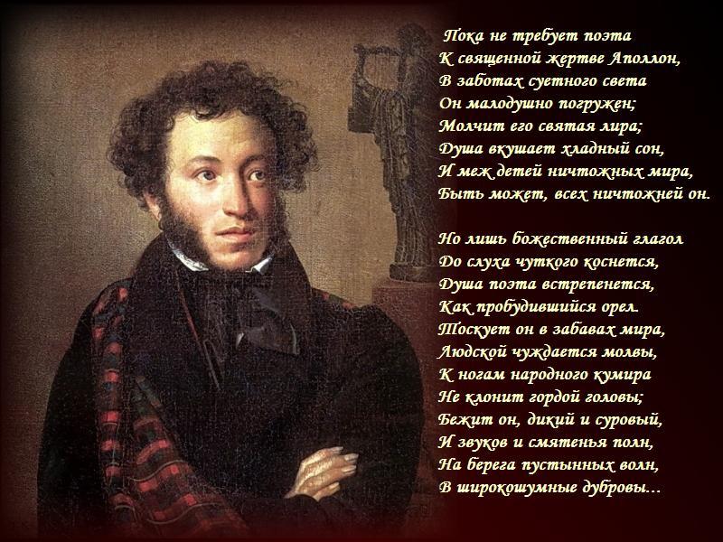 его стихи с днем рождения пушкина кафе тюмени