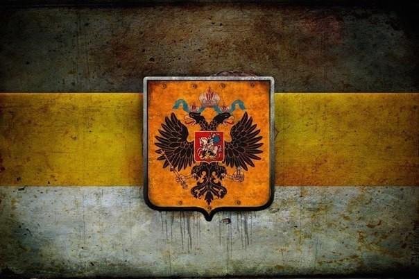 Факты о Российской империи, которых вы не знали история, факты