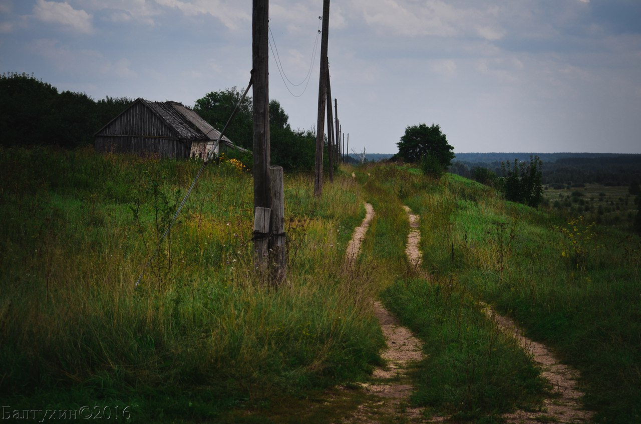 ловкости силе забытые деревни фото ещё называют