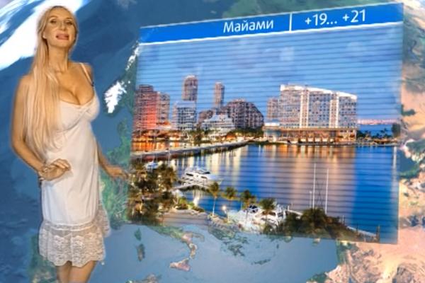 Уберите детей от наших голубых экранов: телеведущая из Челябинска представляет прогноз погоды