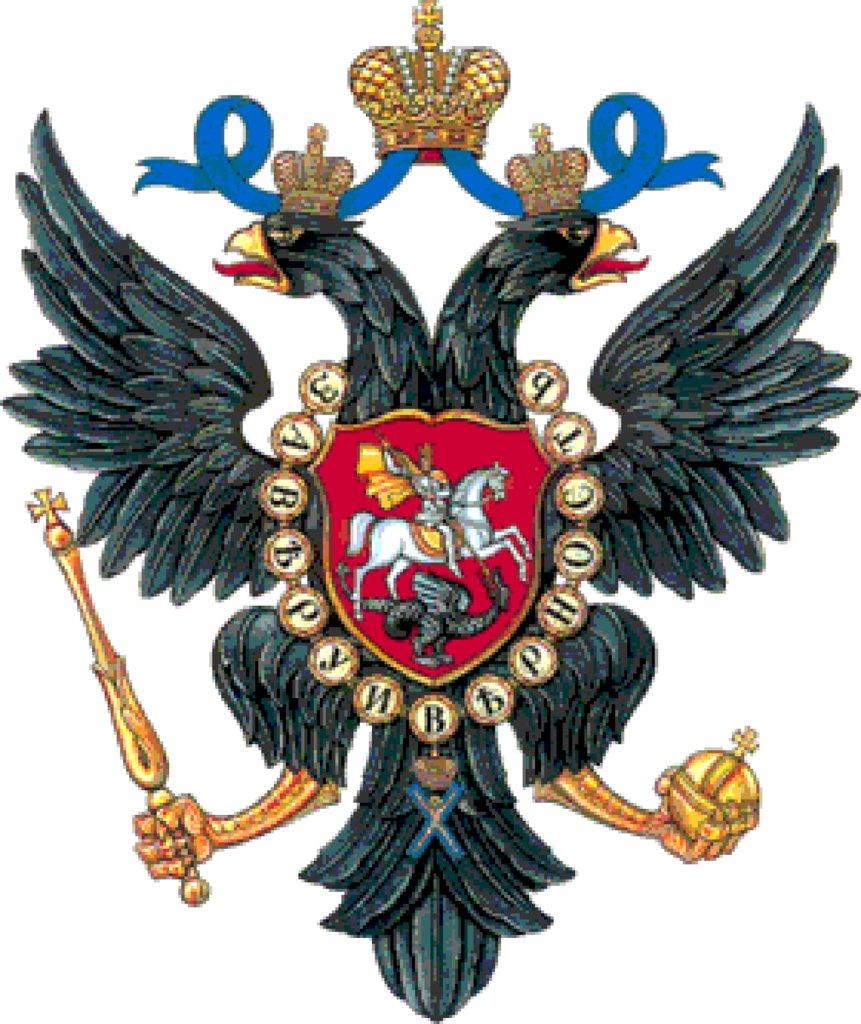 Откуда взялся герб Российской империи?