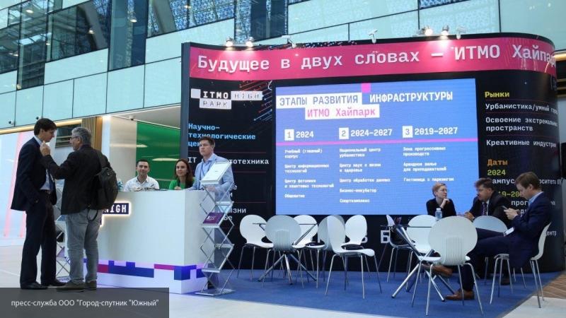 """На форуме """"Открытые инновации"""" потенциальные резиденты ИТМО Хайпарк получили землю"""