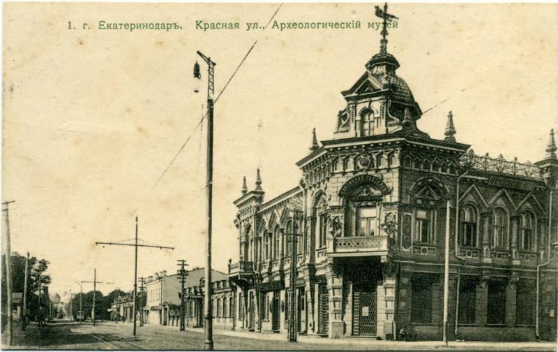Открытки, краснодар старые открытки