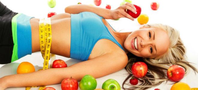 Самая быстрая диета для эффективного похудения в домашних условиях.