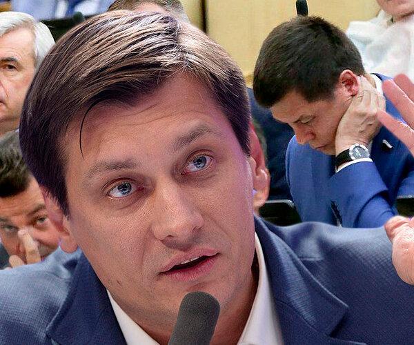 Бывший депутат Дмитрий Гудков: депутат Госдумы заслуживает высокую зарплату?