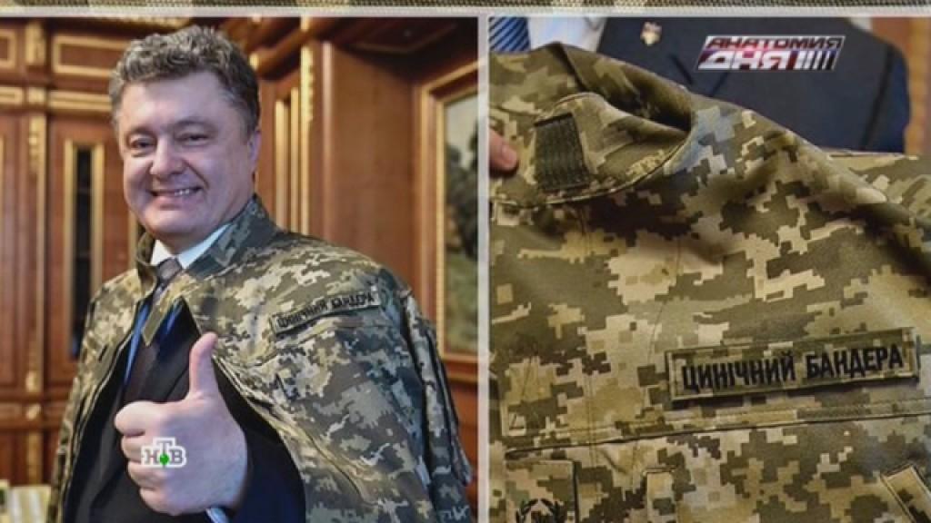 «Не позволим украинскому хвосту вилять американской собакой!»