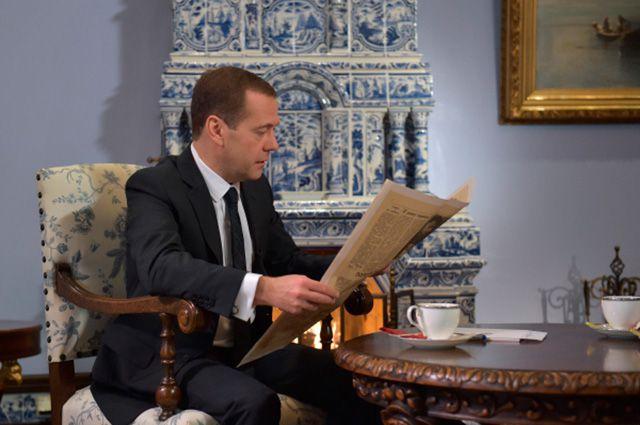 О чём говорил Дмитрий Медведев в интервью «Российской газете»?