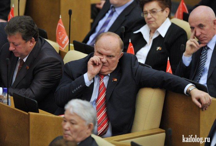 Член кпсс жириновский