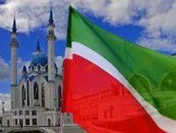 Татарстан настаивает на свое…