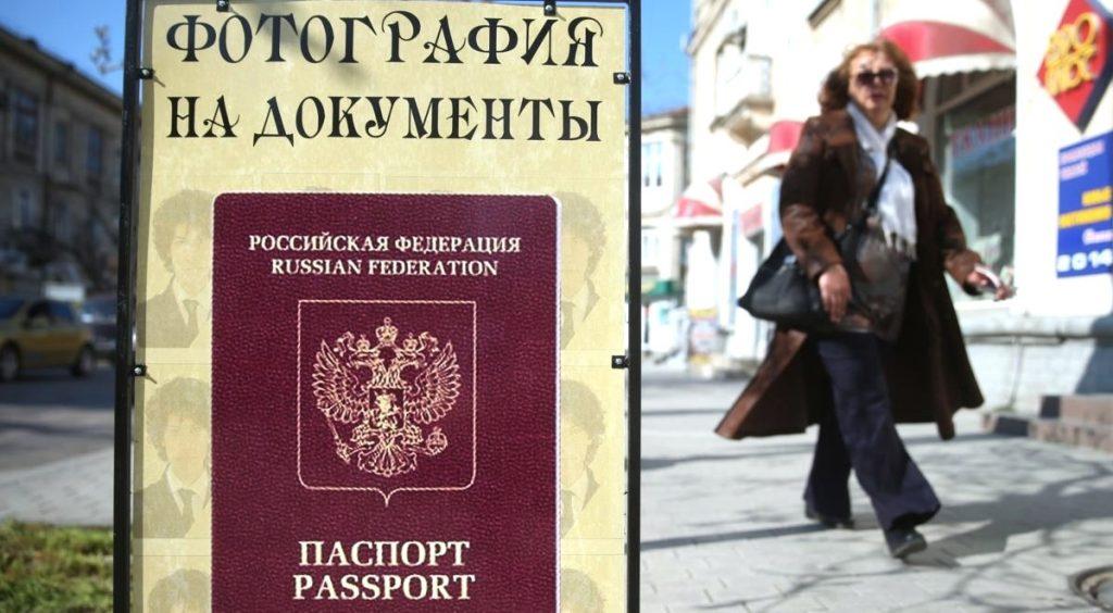 Крымчане обсуждают решение К…