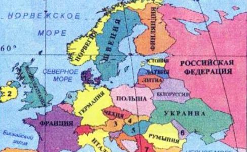Пять стран-соседей, которых …