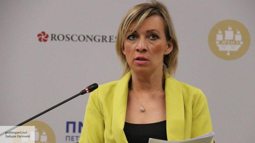 Захарова ответила на обвинения президента Грузии в сторону России новости,события,политика