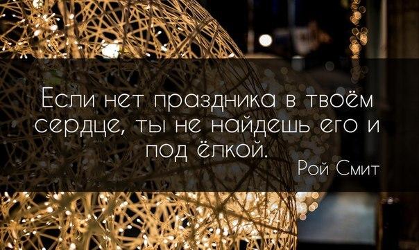 Приходите за праздником ;)