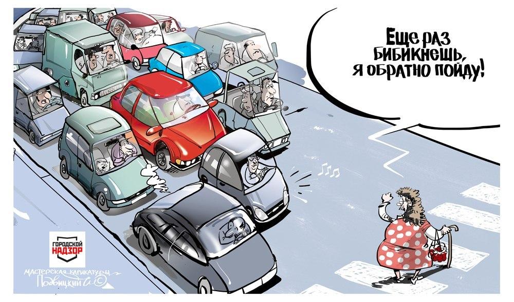 Для друзей, картинка смешные про водителей