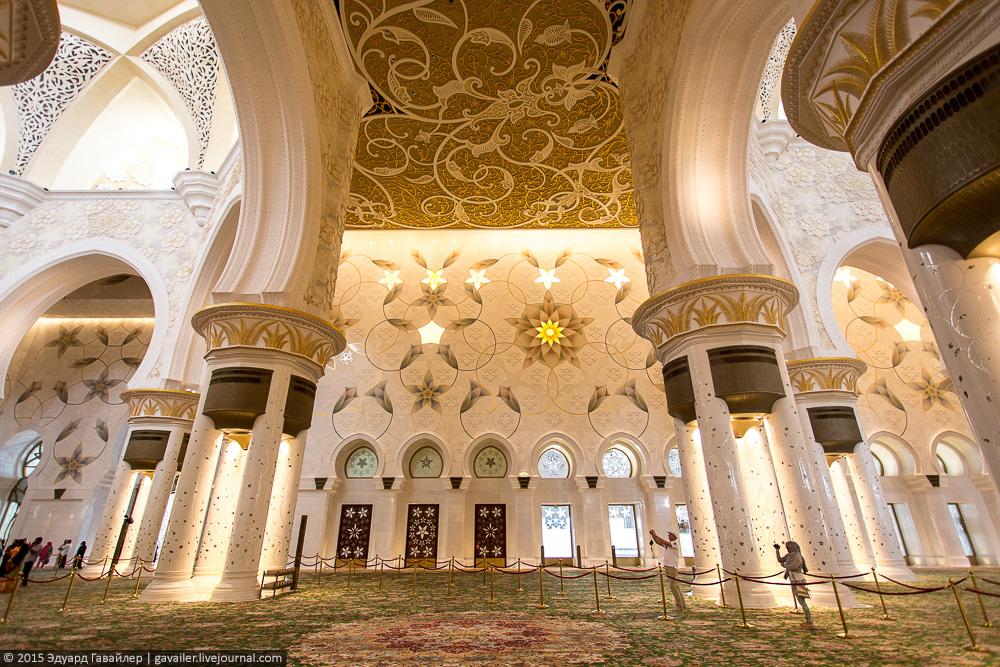 говорят, фото и название самой красивой мечети мира косы можно