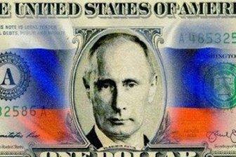 Обвал американской биржи – «асимметричный ответ» Путина США?