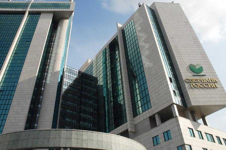 Сбербанк снизил для населения ставки по вкладам